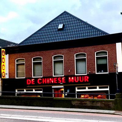 de_chinese_muur_boskoop_Chinees_Indisch_Restaurant